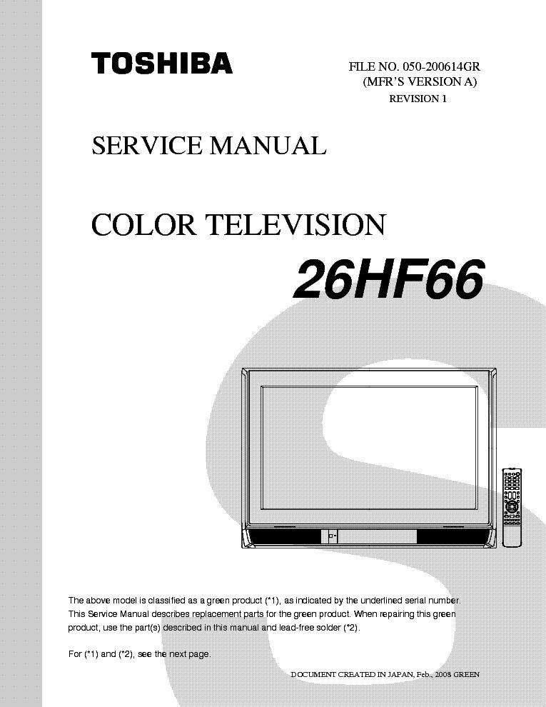 TOSHIBA 26HF66 service manual