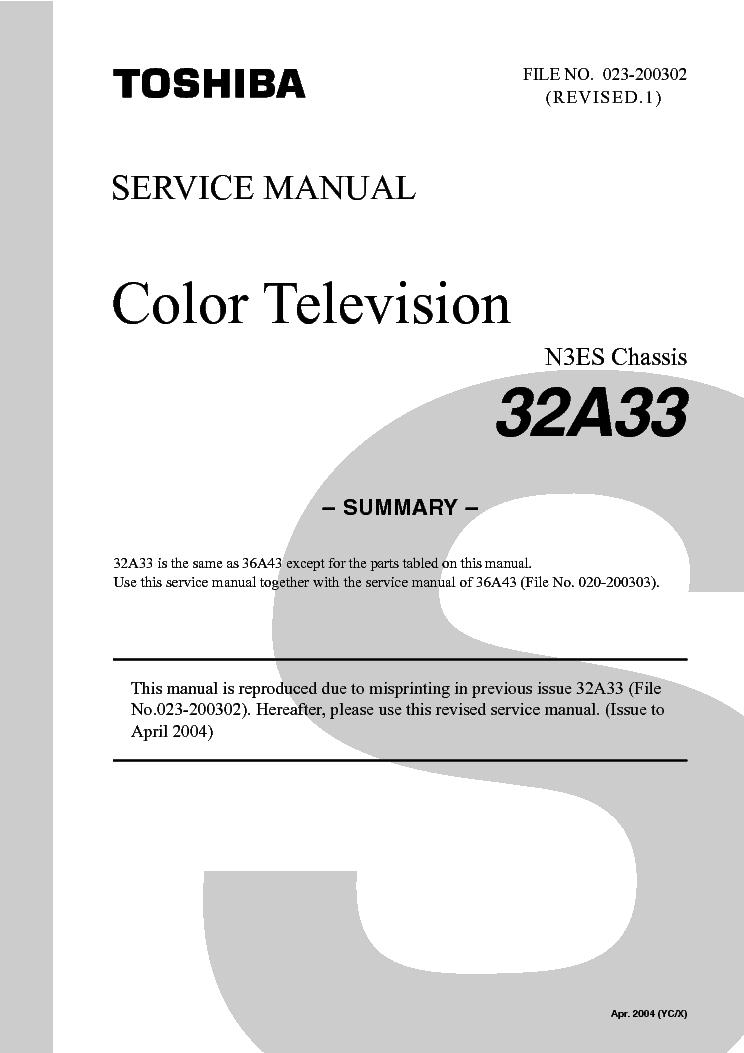 toshiba 32a33 n3es summ service manual download schematics eeprom rh elektrotanya com Toshiba Laptop User Manual Toshiba TV Owners Manual