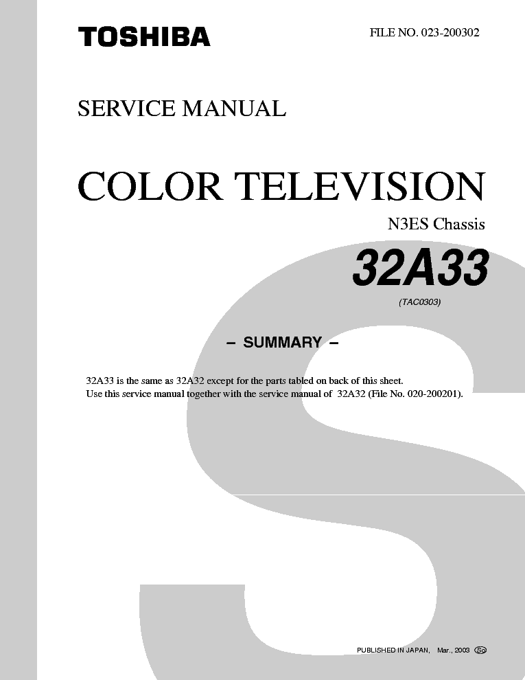 toshiba 42 50hp95 supplemet sm service manual download schematics rh elektrotanya com Toshiba TV Owners Manual Toshiba TV Manual