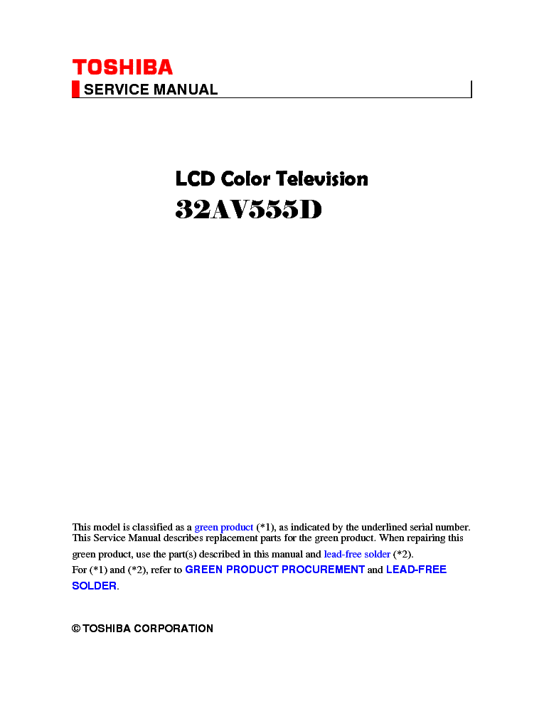 toshiba 32av555d lcd tv service manual download schematics eeprom rh elektrotanya com Toshiba TV Service Manual Toshiba Laptop Service Manual