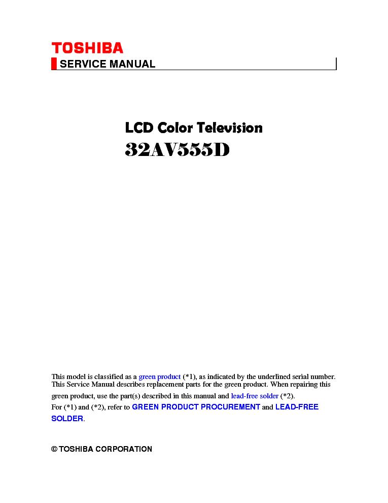 toshiba 32av555d lcd tv service manual download schematics eeprom rh elektrotanya com LG LCD TV Sony LCD TV