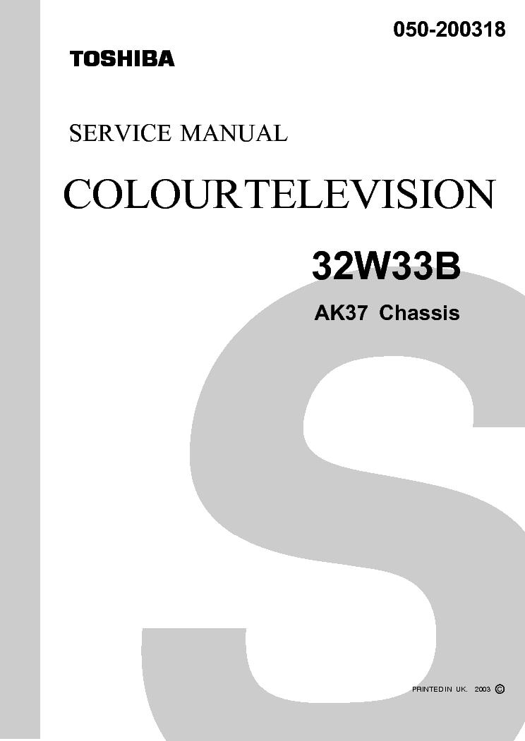 toshiba 27af41 27af61 color tv service manual download