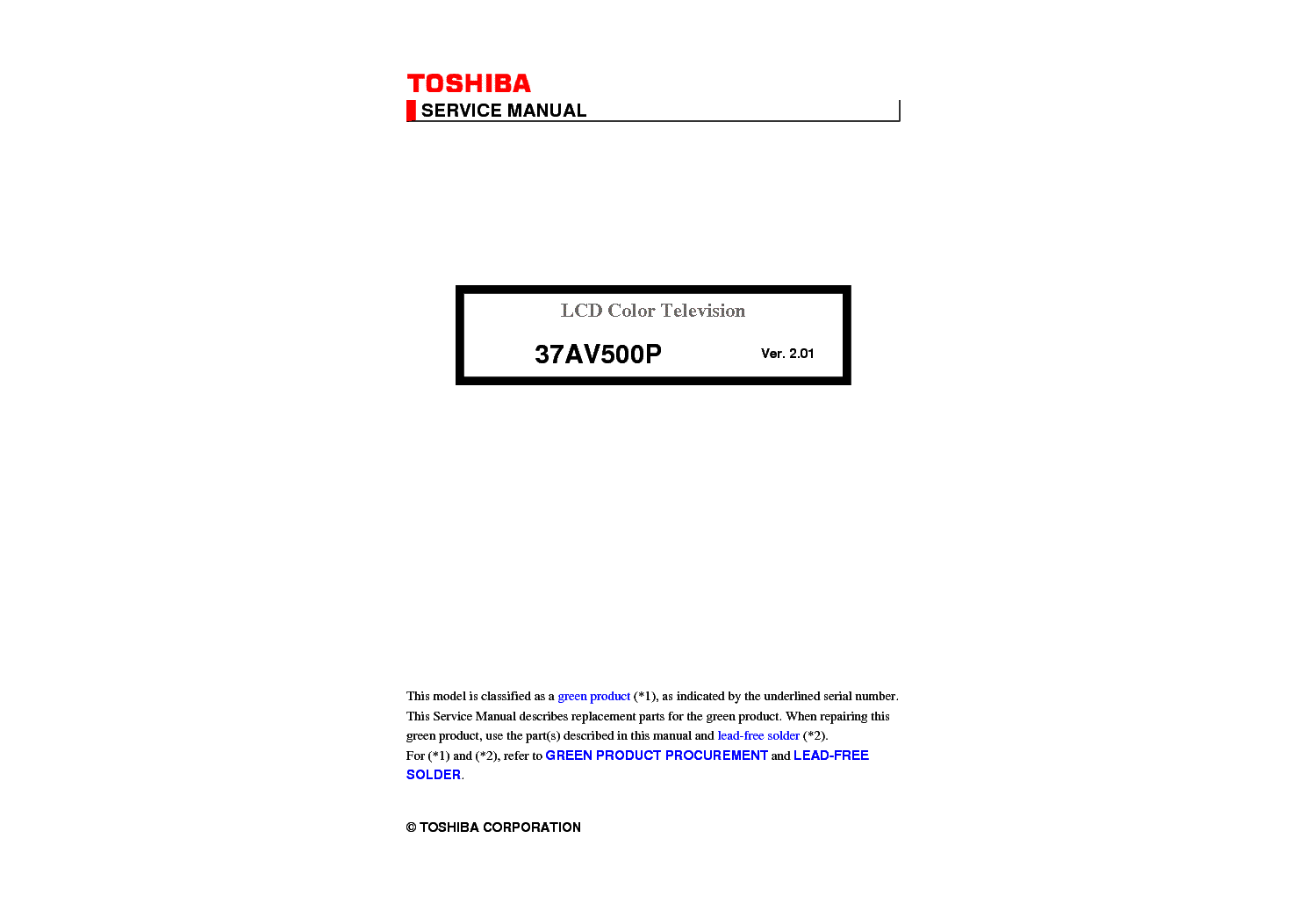 toshiba 46hm84 52hm84 62hm84 service manual download schematics rh elektrotanya com Toshiba E-Studio203sd Manuals For Toshiba TV Manuals