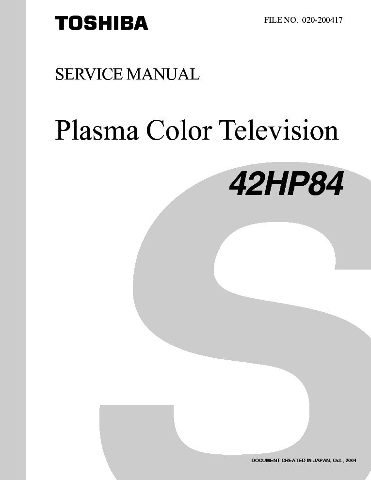 toshiba tv 010 200313 32wl36 service manual download schematics rh elektrotanya com Toshiba TV Manual Televisions Toshiba TV Manual Televisions