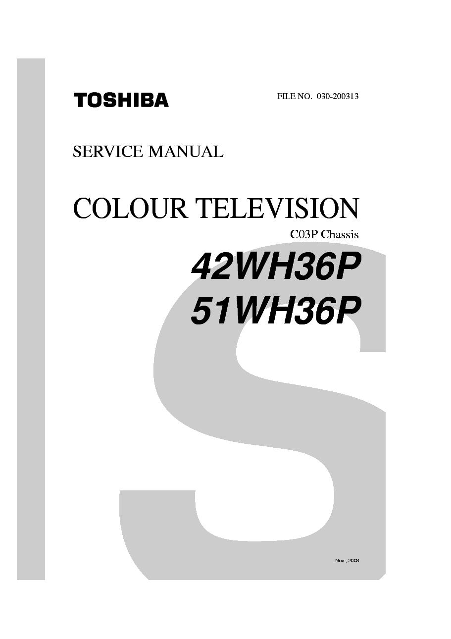 toshiba hl57 chassis 26hl57 32hl57 37hl57 42hl57 lcd tv sm service rh elektrotanya com