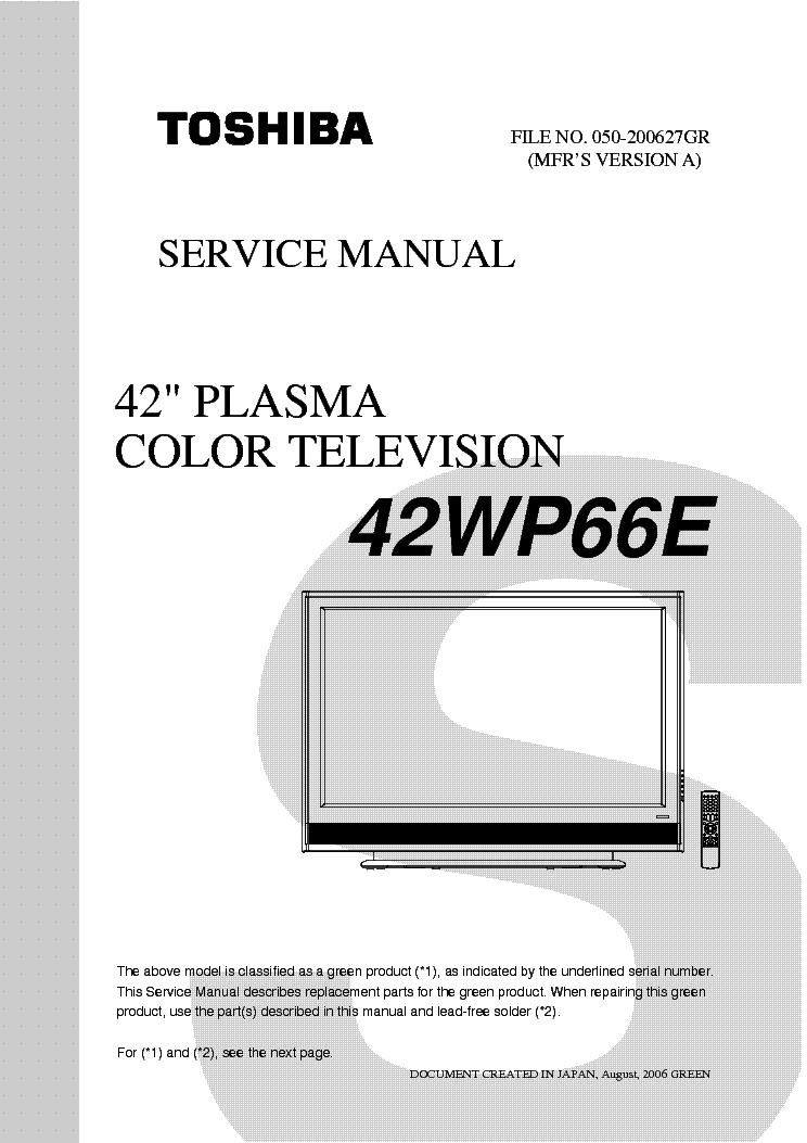 Toshiba 42wp66r плазменные