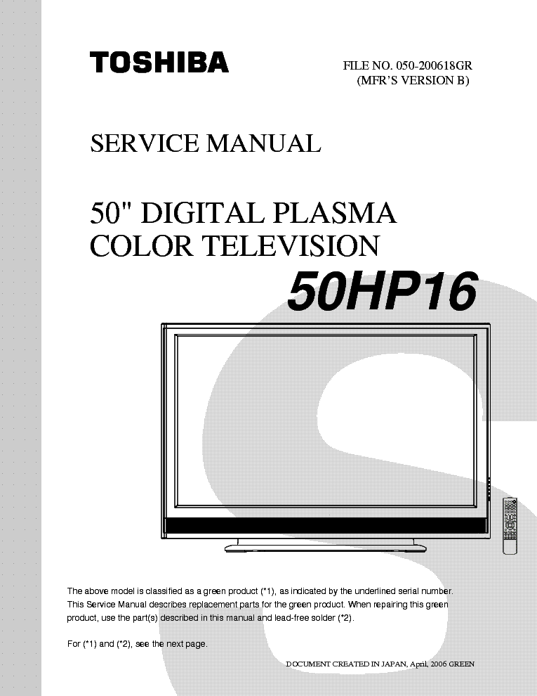 TOSHIBA 50HP16 service manual