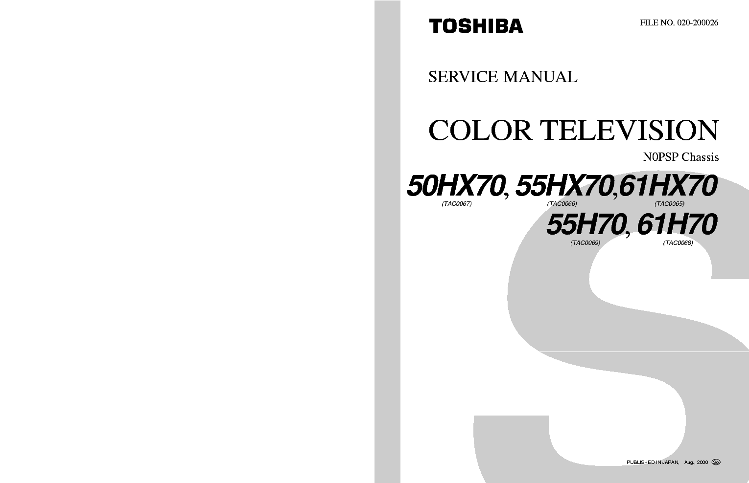 toshiba mw27f51 manual