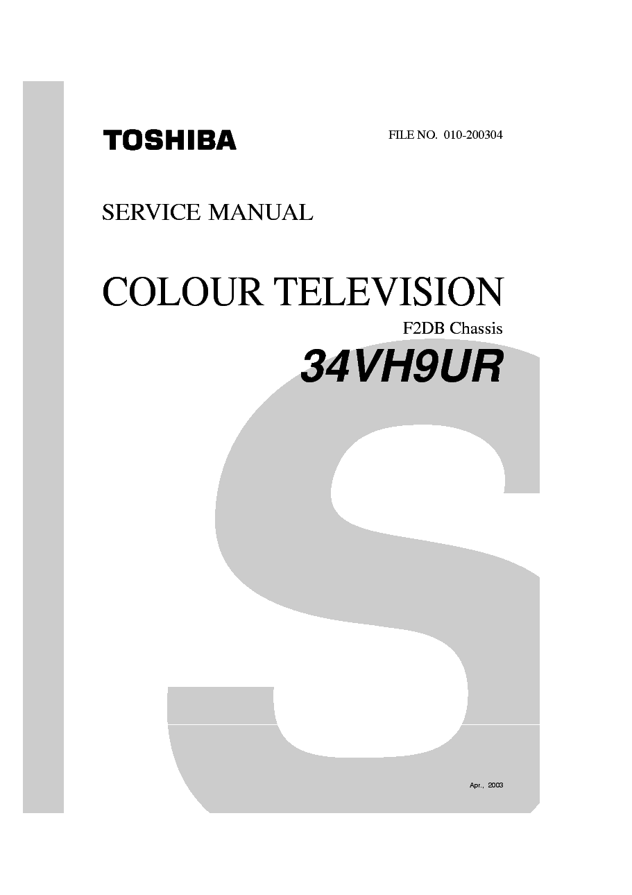 toshiba 46h84 51h84 57h84 sch service manual free download  schematics  eeprom  repair info for