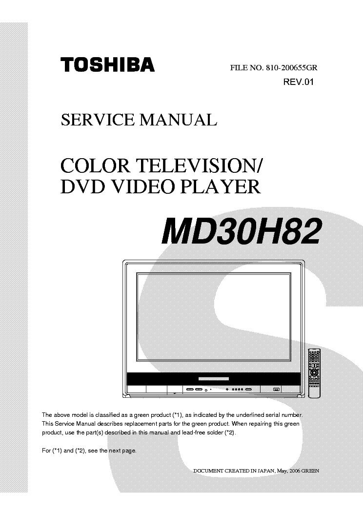 toshiba md 30 h 82 rev 01 sm service manual download schematics rh elektrotanya com  volvo penta md30 manual