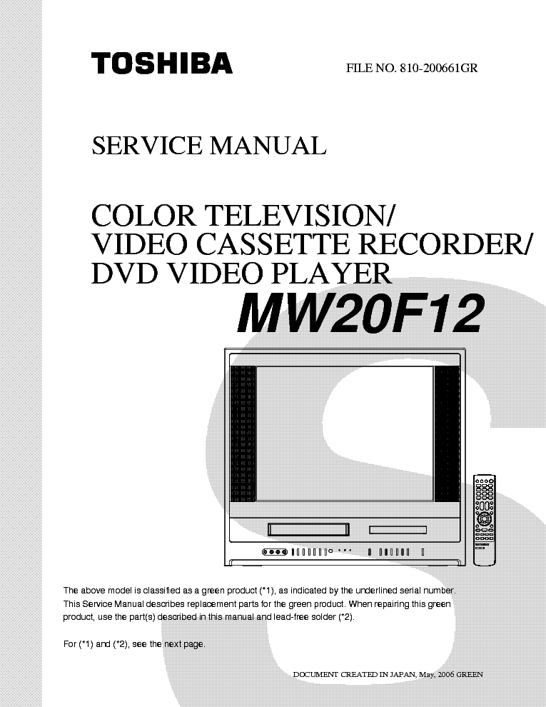 toshiba vcr manuals download