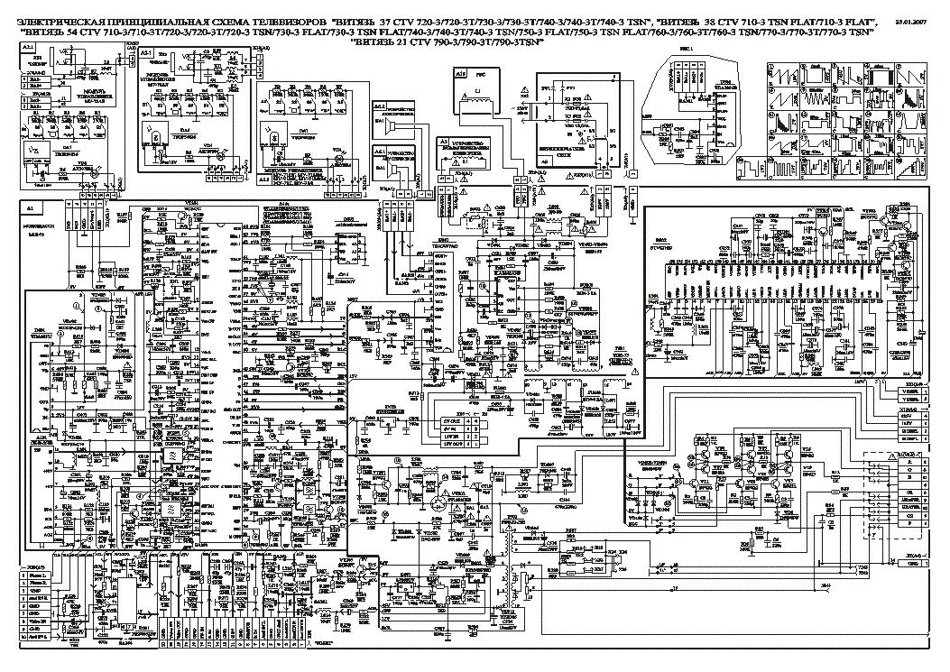Схема витязь 54 ctv 6742