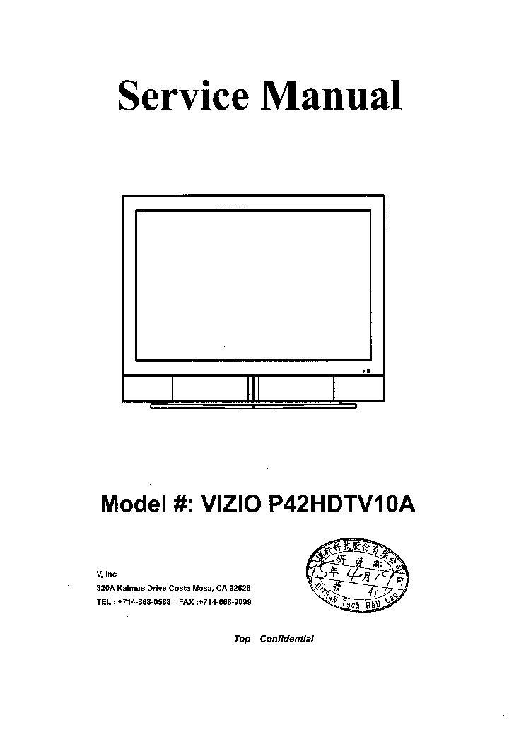 vizio_p42hdtv10a_sm.pdf_1 fitbit aria scale wiring schematic pdf fitbit aria vs withings  at gsmx.co