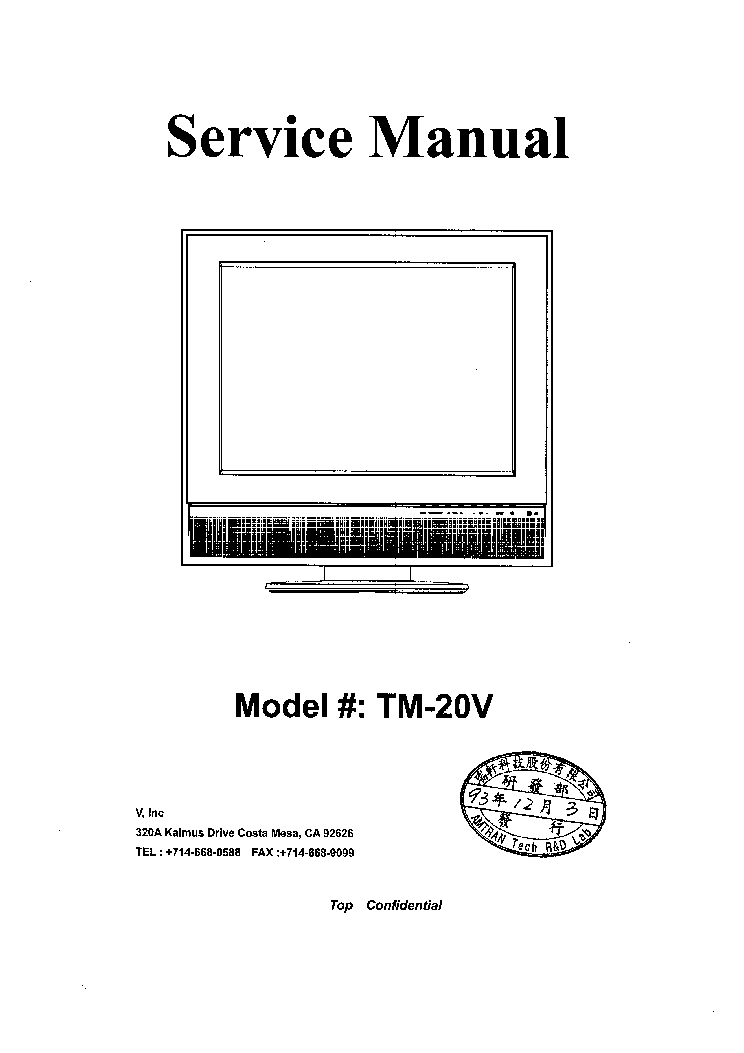 vizio razor manual