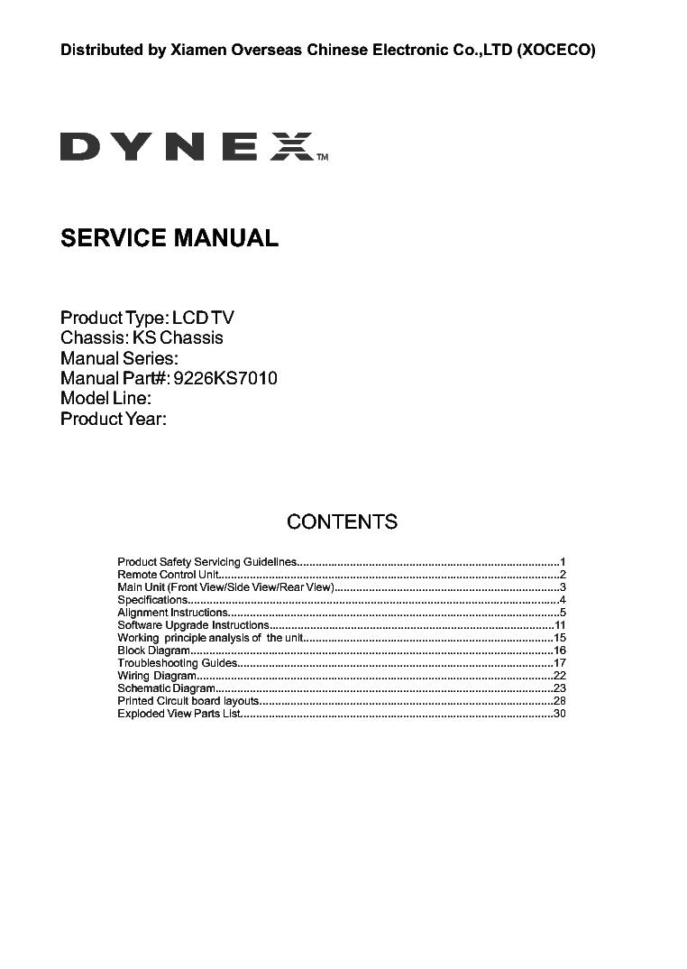 XOCECO DYNEX DX-26L150A11 CH KS service manual (1st page)