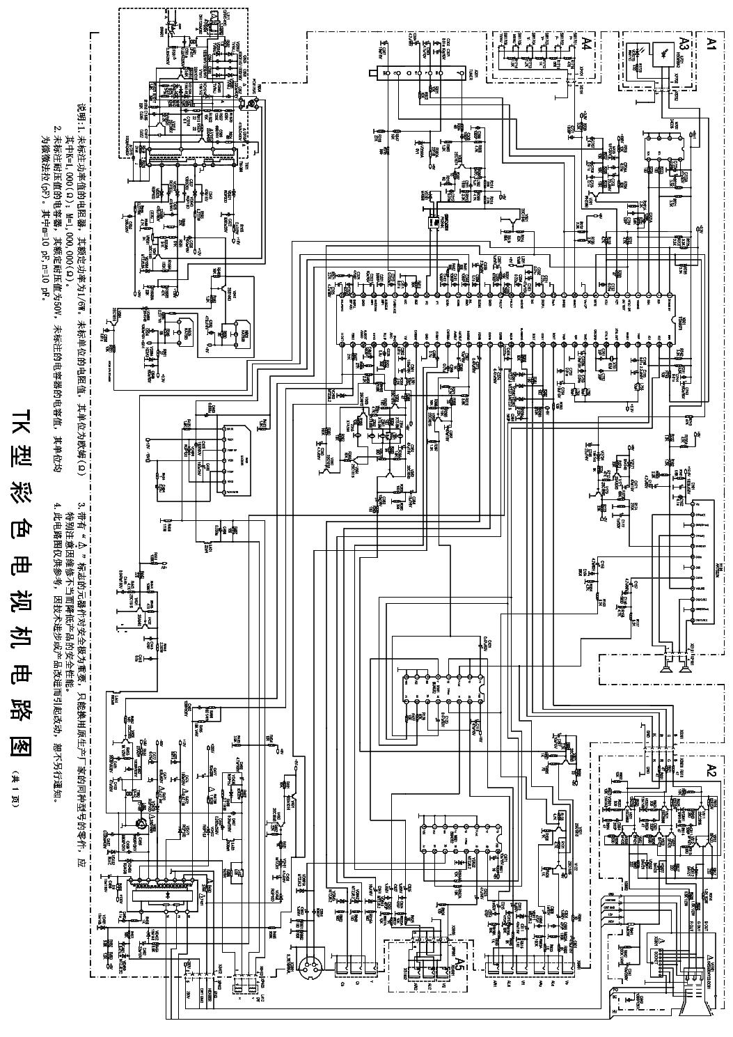 xoceco tk2153 - tda9373   la78045   an7522n