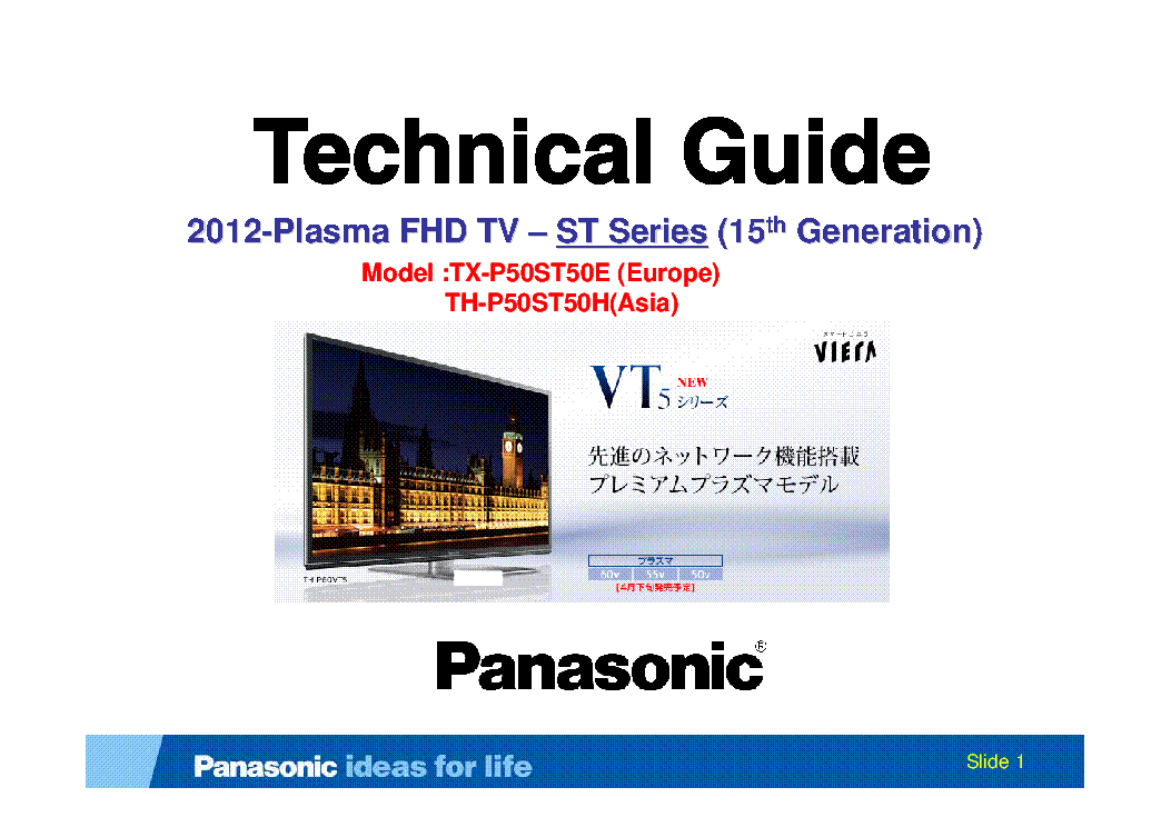 PANASONIC TX-P50ST50E TX-P50ST50H EUROPE ASIA 2012 PLASMA FHD TV ST SERIES 15TH GENERATION TECHNICAL GUIDE service manual (1st page)