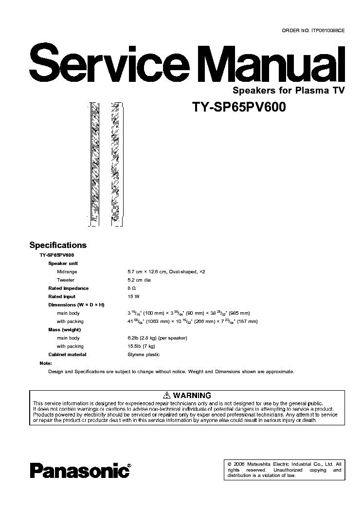 PANASONIC TY-SP65PV600