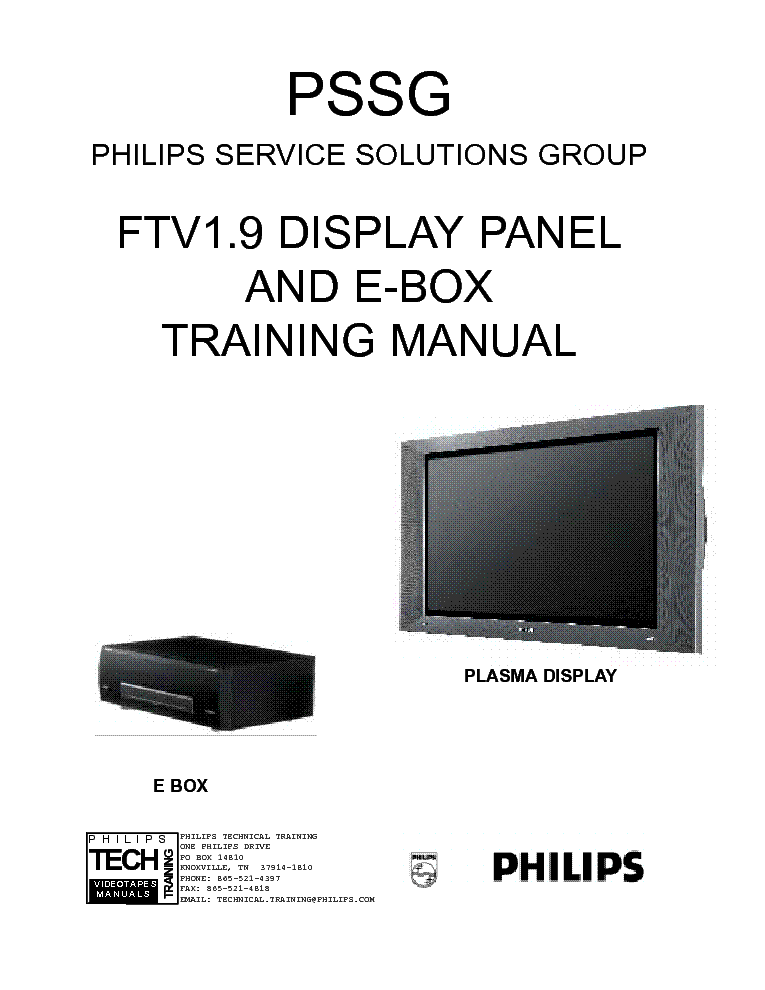 PHILIPS FTV1.9 DISPLAY PANEL AND E-BOX TRAINING MANUAL service manual (2nd page)