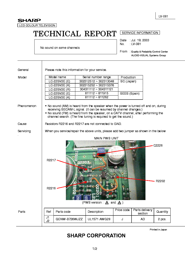 SHARP LC22SV2E TECH REPORT LV-081 service manual (1st page)