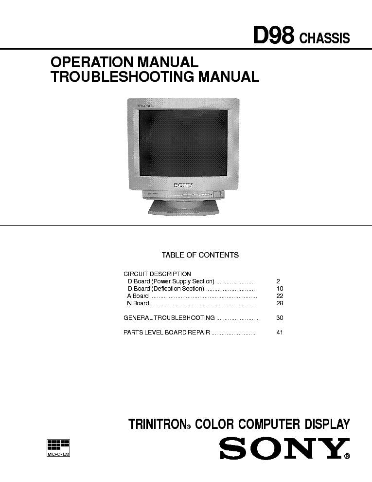 SONY CHASSIS D98 TRAINING MANUAL service manual (1st page)
