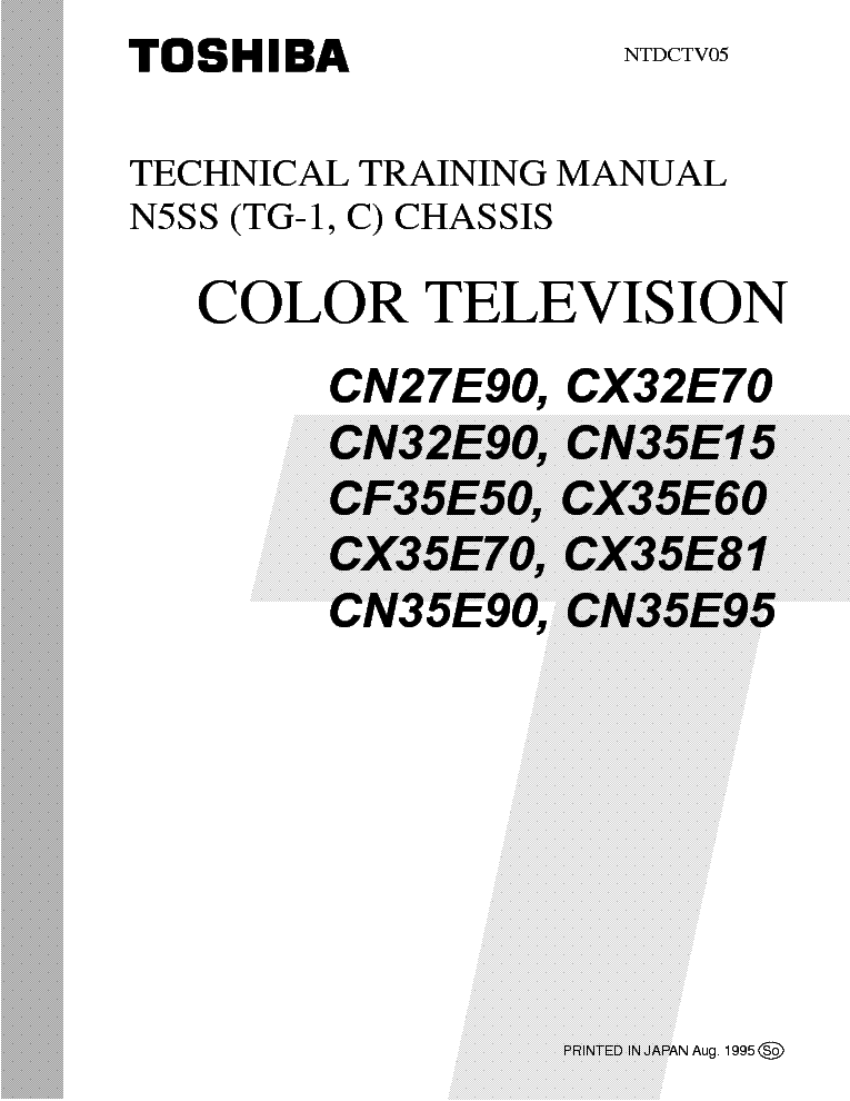 toshiba chassis n5ss cn27e90 training manual service manual download  schematics  eeprom  repair