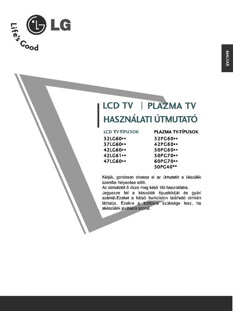 Lg rz 15la32 user manual