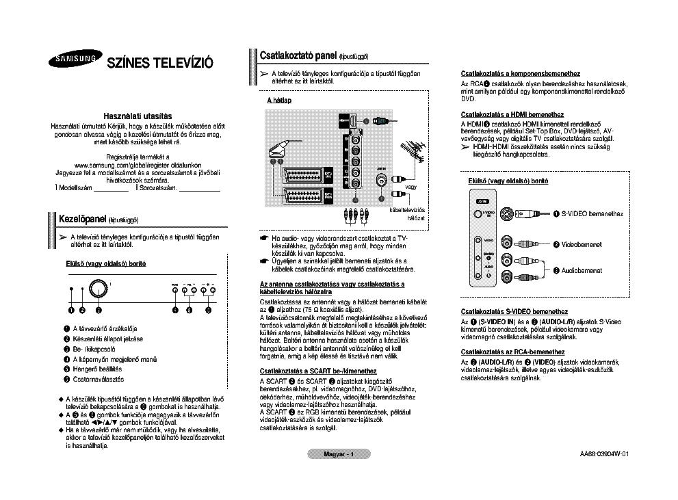 samsung note 8 user manual pdf download