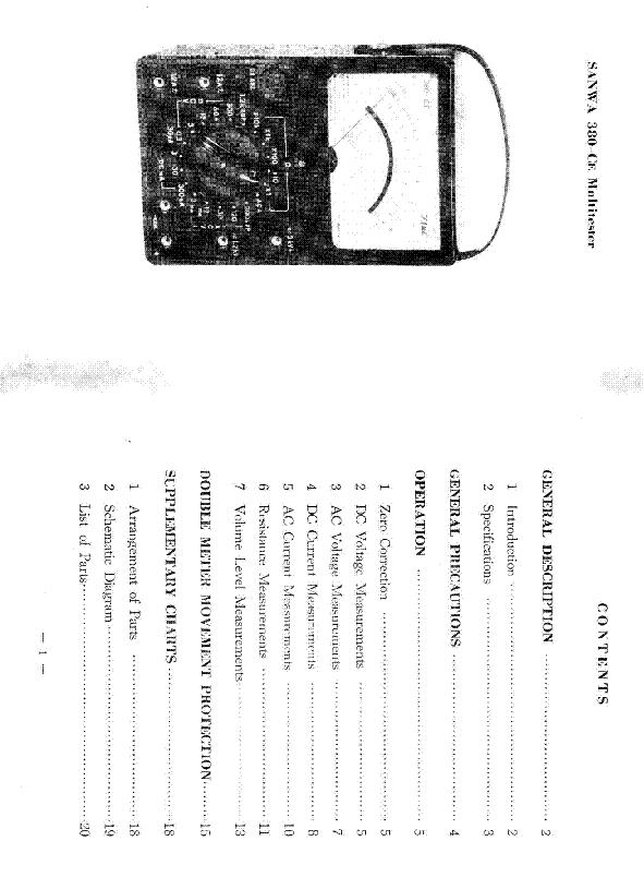 sanwa yx 360tr manuals