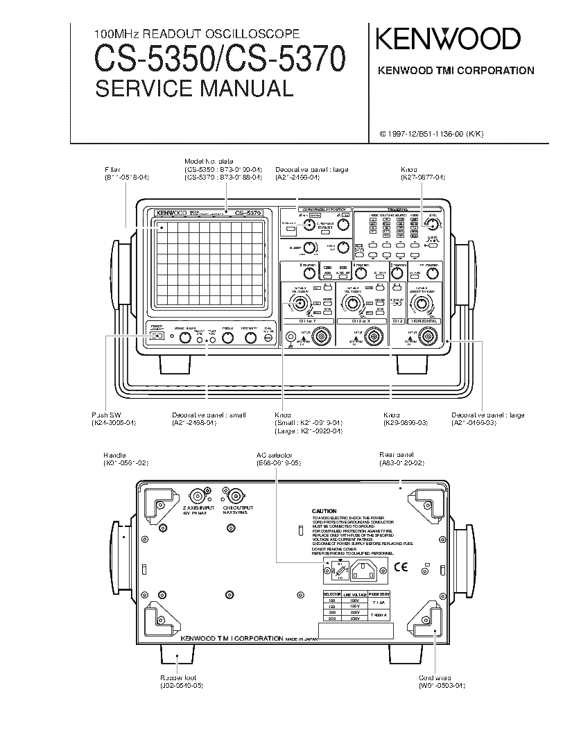 Kenwood oscilloscope manuals