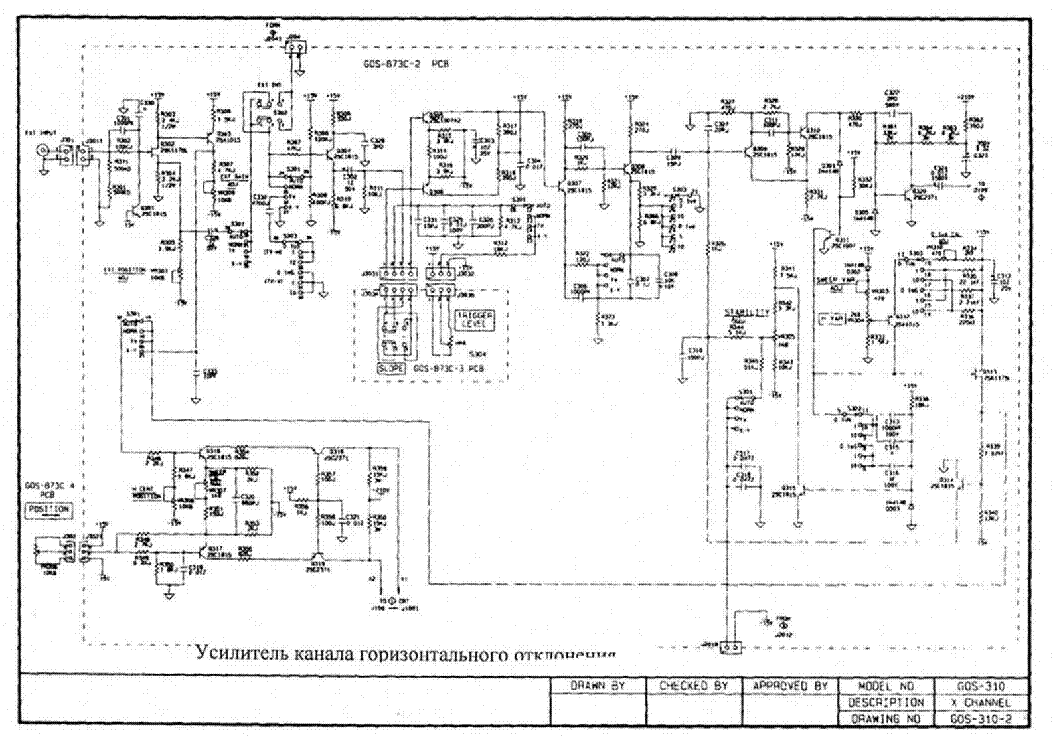 GOS310 OSCILLOSCOPE SCH Service Manual download, schematics, eeprom