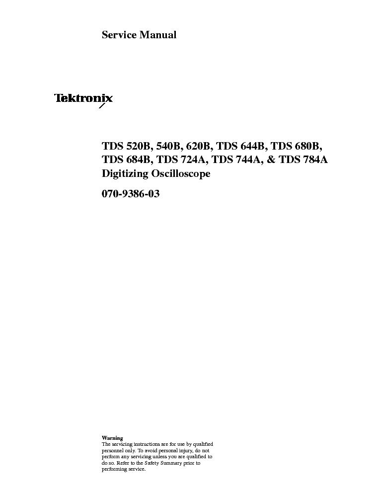 Tektronix tds744a datasheet.