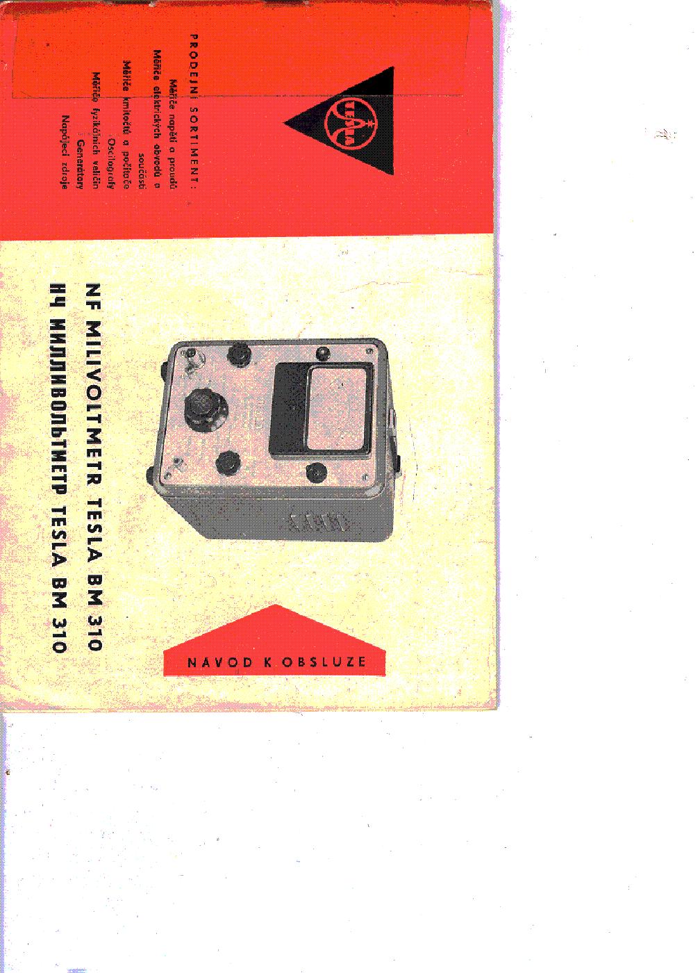 tesla owners manual blank