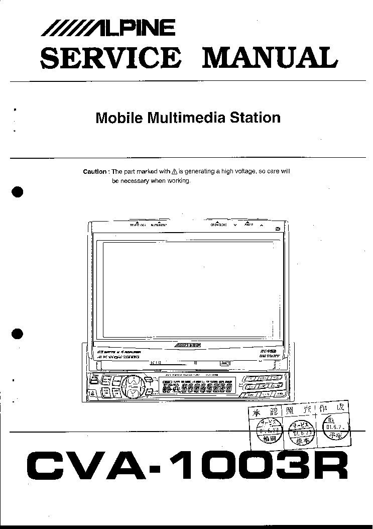 Cva 1005 wiring diagram for