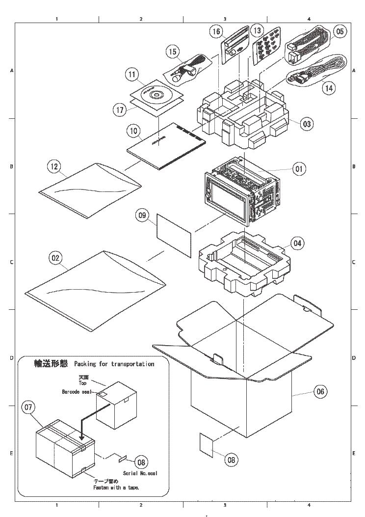 Bluetooth Audio Amplifier Schematics