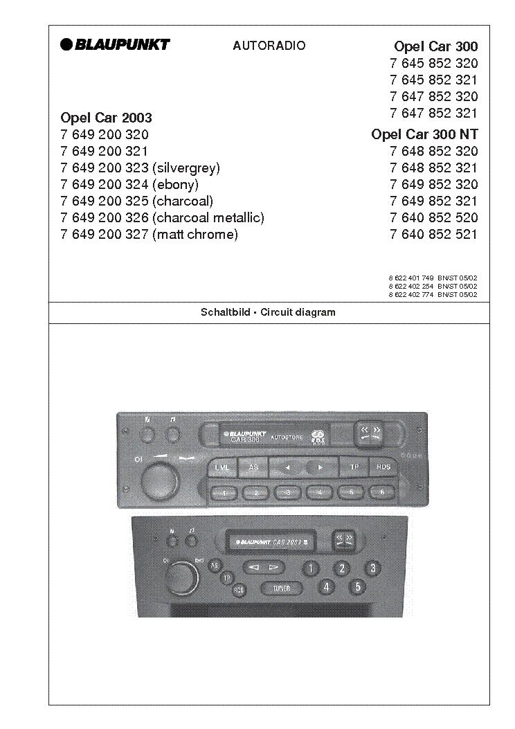 car300 инструкция