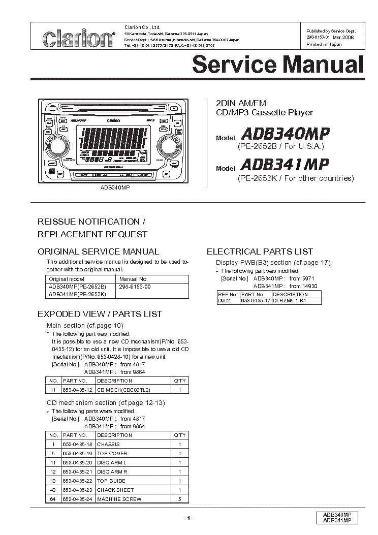 clarion_adb340mp_adb341mp_sm.pdf_1 clarion arx4670 rax460d service manual download, schematics clarion adx5655z wiring diagram at cos-gaming.co