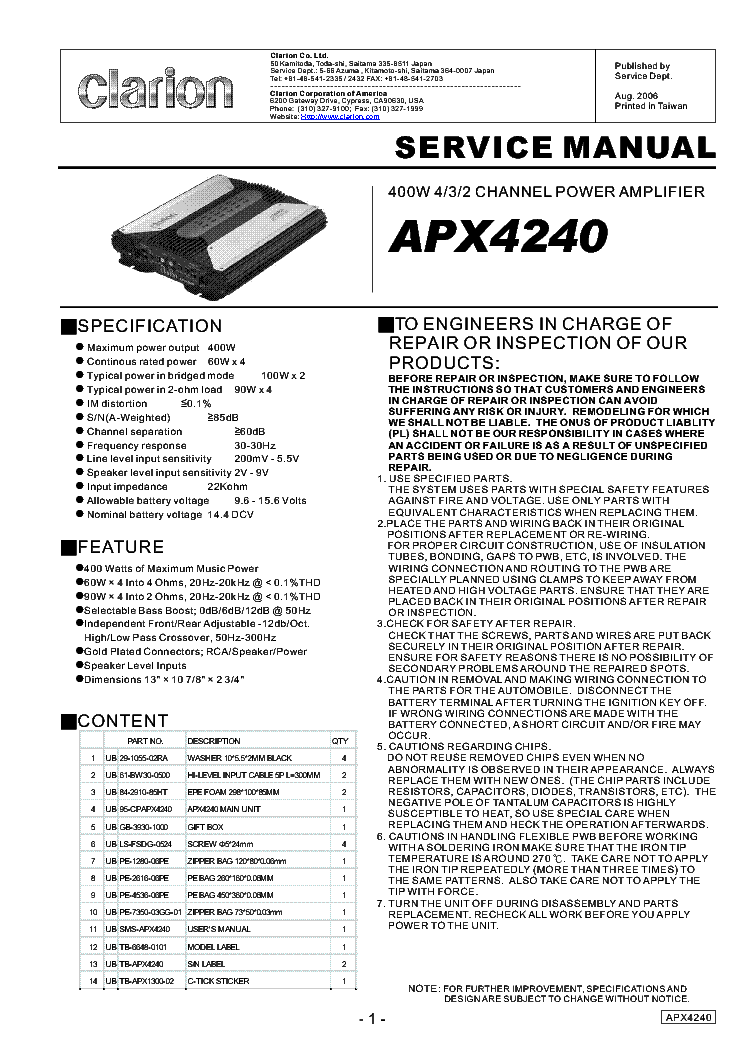 CLARION APX4240 service manual (1st page)