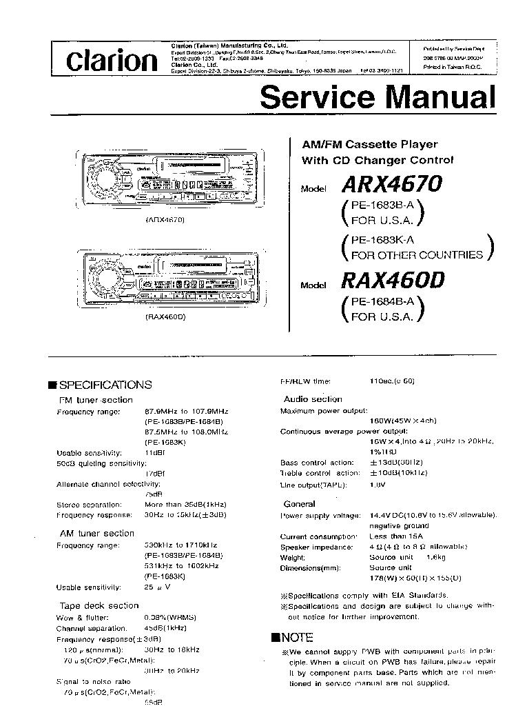 CLARION ARX4670. Download Schematic diagram, service ...