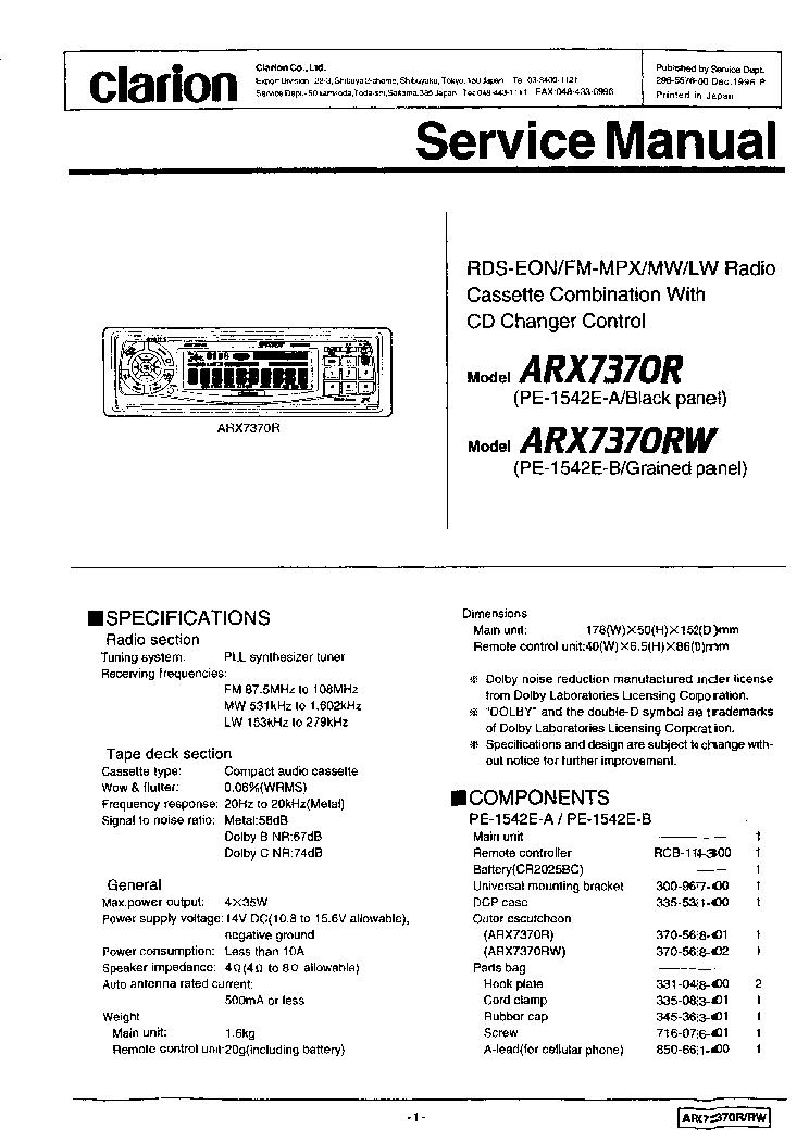 CLARION ARX7370R PE1542E