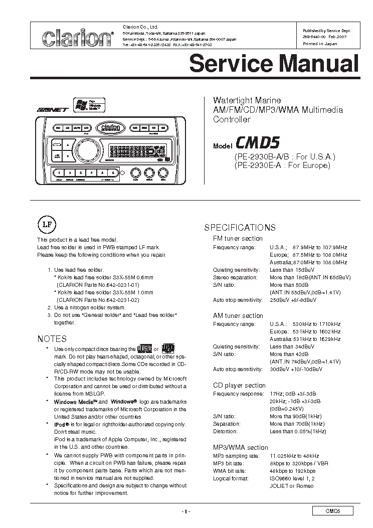 clarion cmd5 service manual download schematics eeprom. Black Bedroom Furniture Sets. Home Design Ideas