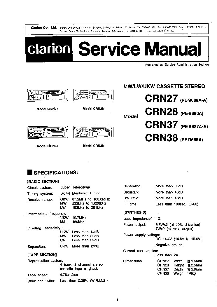 Clarion car stereo wiring user manuals clarion car radio wiring diagram user manuals array clarion xma2 wire harness wiring diagrams schematics rh parcrivierasg co fandeluxe