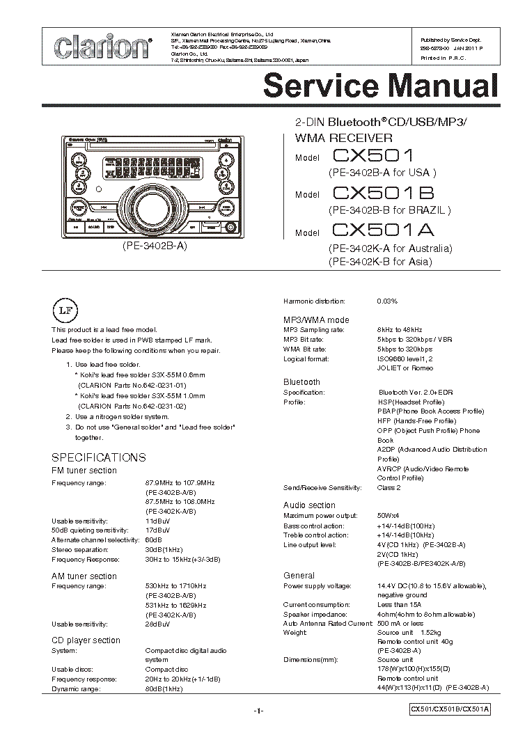 clarion cx501 wiring diagram wiring diagrams collection rh starsinc co Clarion Car Audio Product Clarion NX602 Review