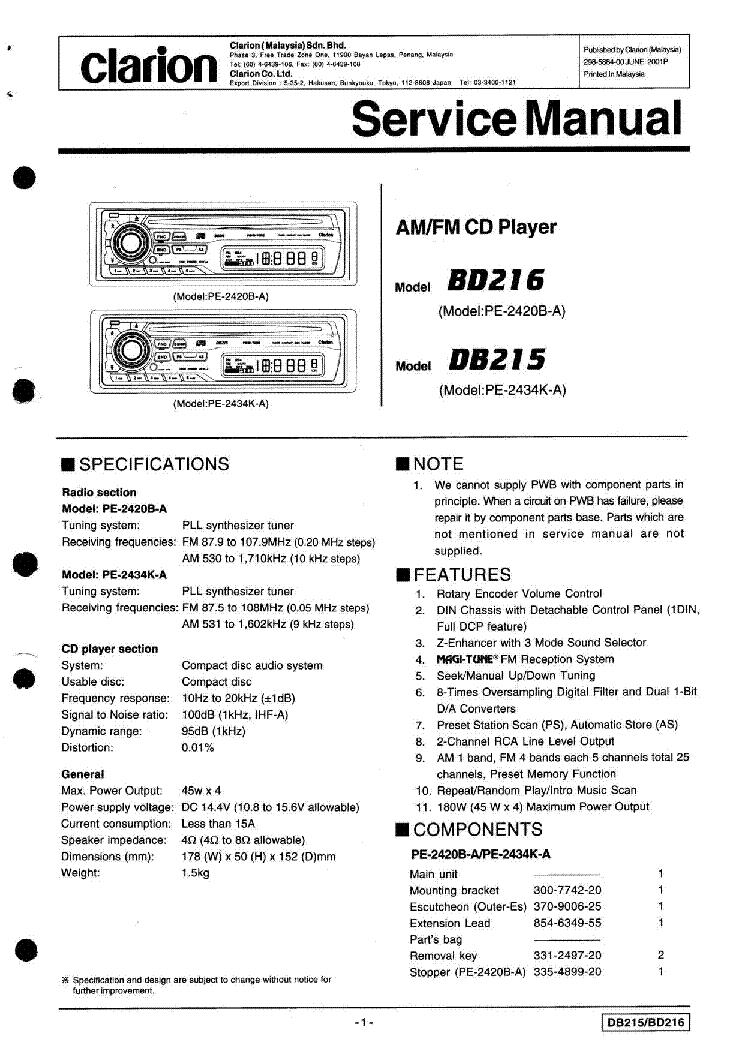 CLARION DB215 BD216
