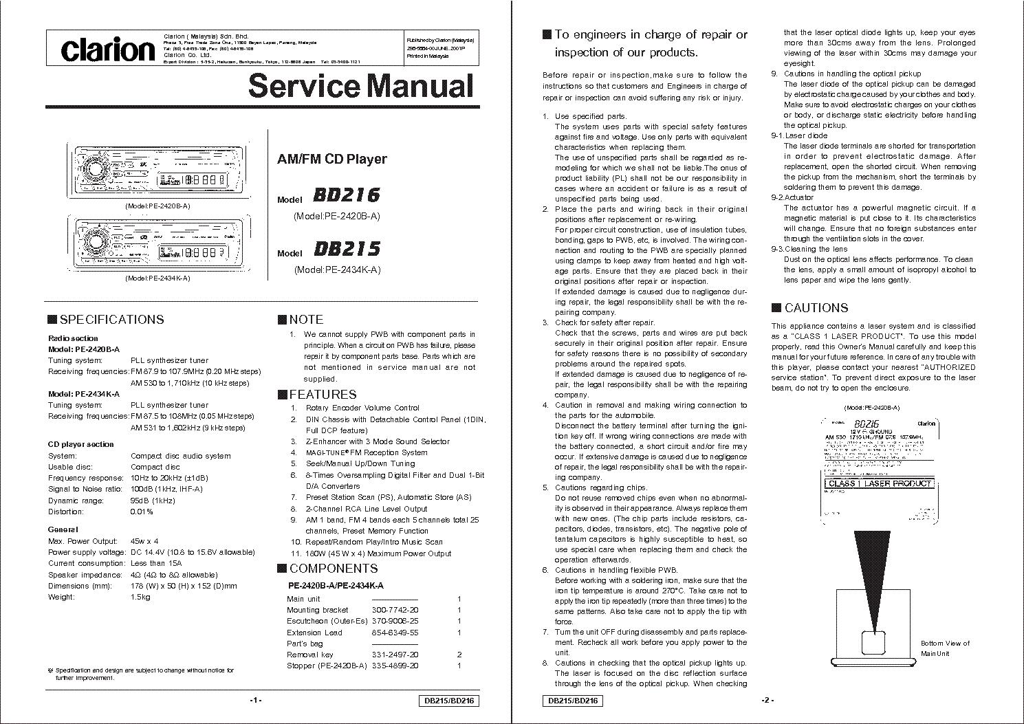 clarion db178rmp инструкция