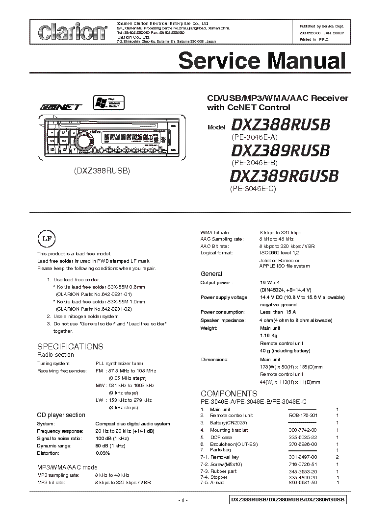 clarion vz409 wiring harness   28 wiring diagram images