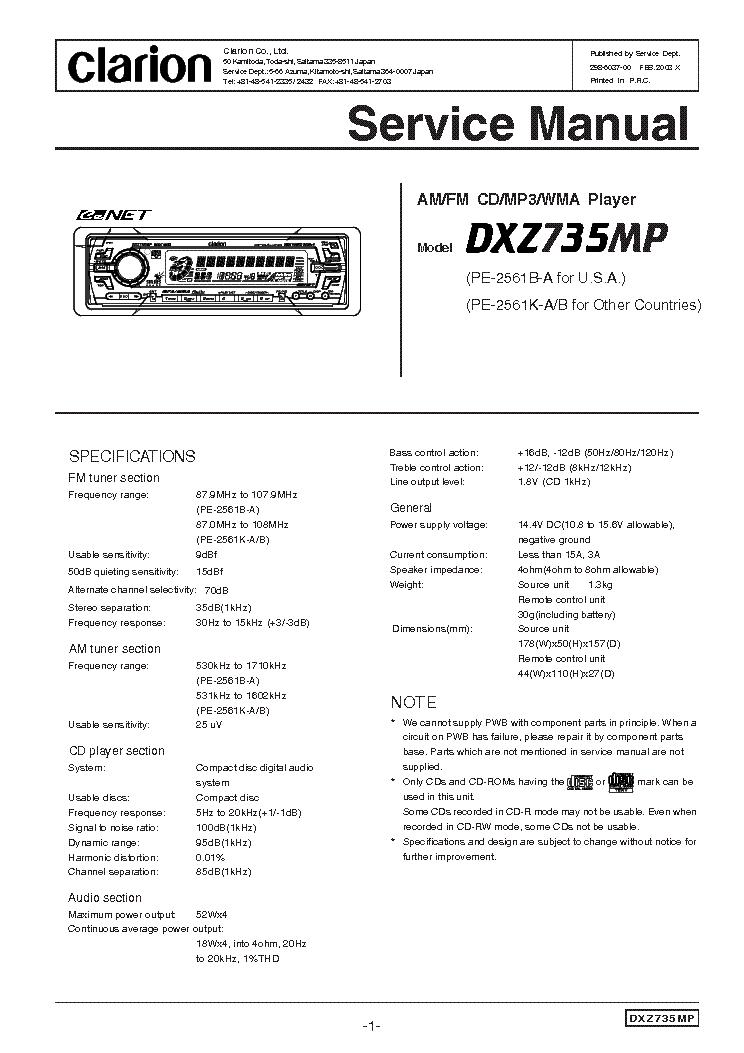 clarion dxz735mp инструкция