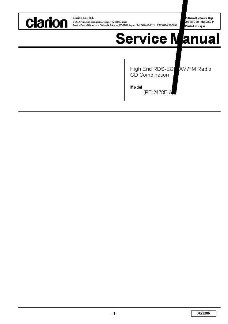 Clarion dxz928r инструкция