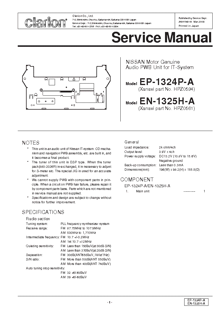 clarion vx401 wiring diagram clarion image wiring clarion wiring diagram wiring diagram and hernes on clarion vx401 wiring diagram