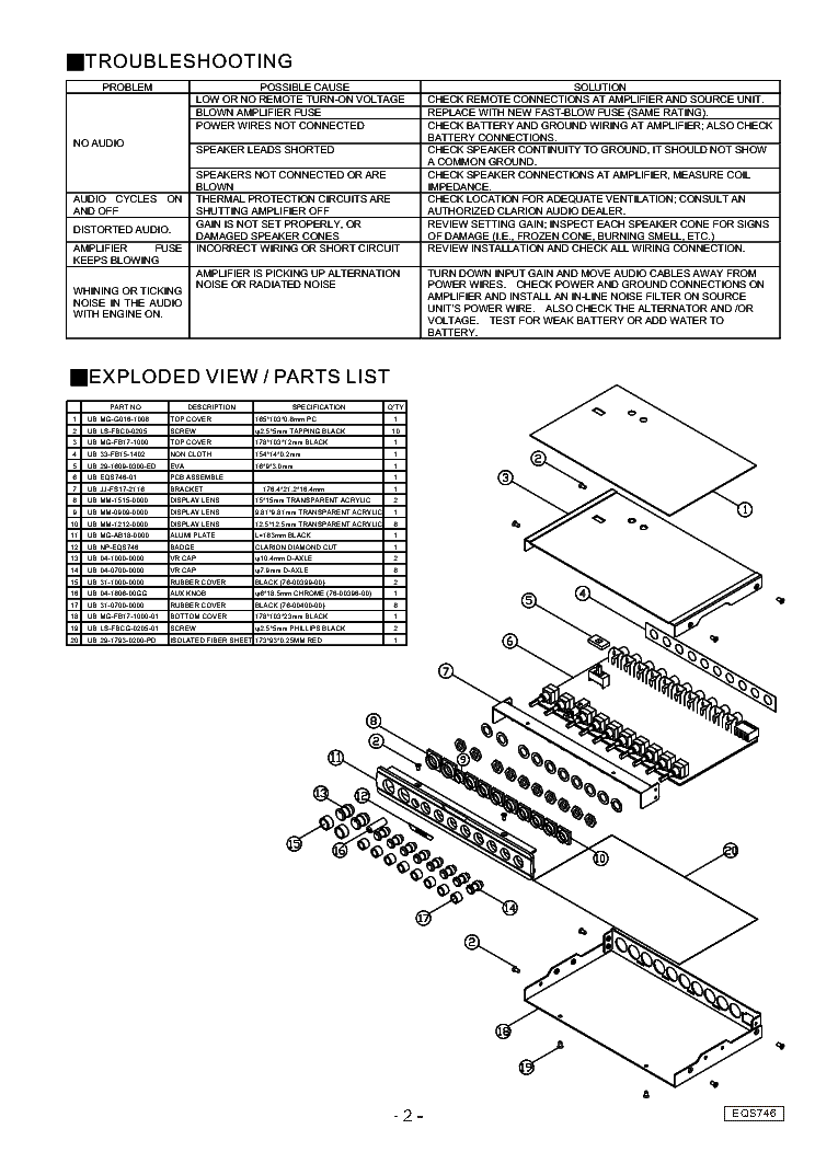 clarion eqs746 sm service manual (2nd page)